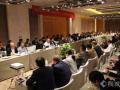 第九届中国建筑卫生陶瓷科技发展高层论坛昆明召开