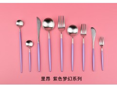 银貂 不锈钢刀叉勺餐具 304 淡紫色不锈钢餐具套装