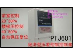 气液兼用变送器防干扰正负压力传感器