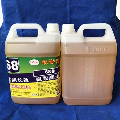 超级抗磨液压油 液压油厂价批发