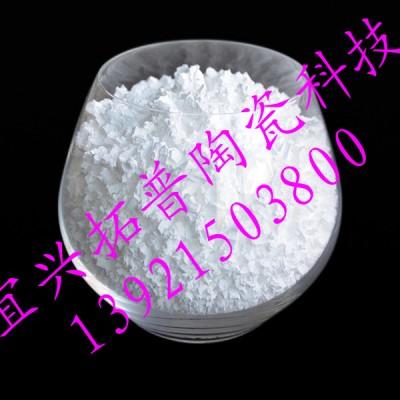供应高纯氧化锆微粉TP
