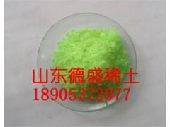 稀土硝酸铥大暴价-六水硝酸铥产品特点