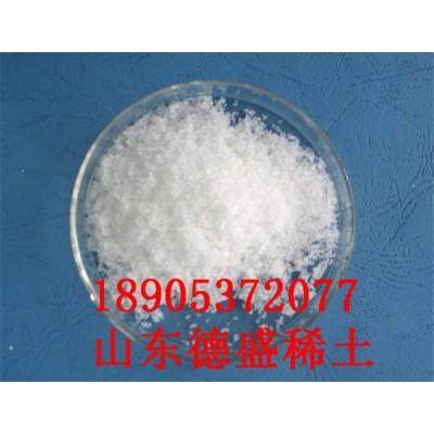 分析纯硝酸铕Eu合格试剂价格-硝酸铕济宁货源