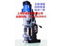 拥有无级变速,多重保护,四档调速的进口磁力钻MAB1300